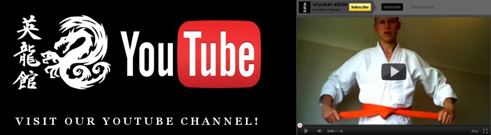 Eiryukan YouTube Channel